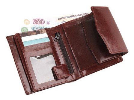 Портмоне с отделениями для кредитных карт и монет