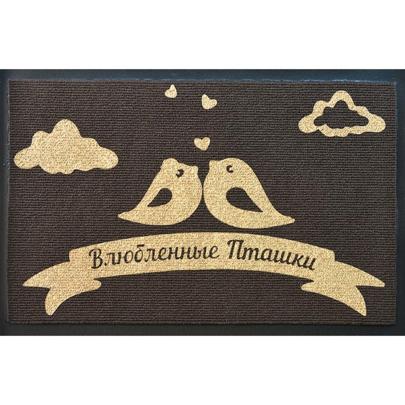 Придверный коврик Влюбленные пташки