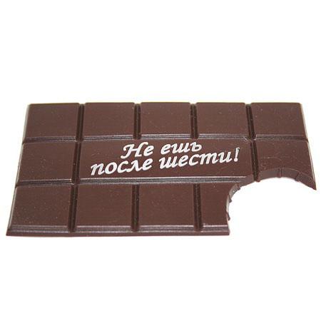 Магнит «Шоколадка надкусанная»