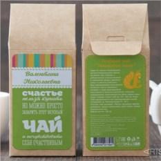 Зелёный чай Для счастья