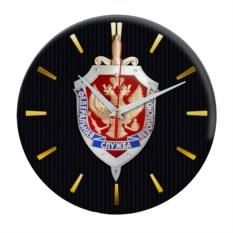 Настенные часы с большим гербом ФСБ России