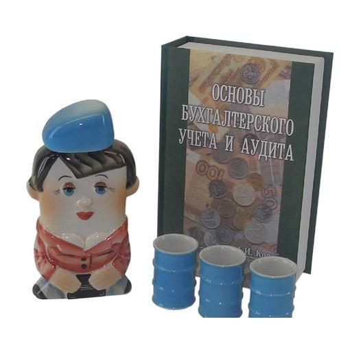 Набор «Бухгалтер и 3 рюмки» в упаковке «Книга»