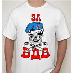 Мужская футболка За ВДВ