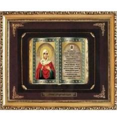 Подарочное православное панно Св. Анна Персидская
