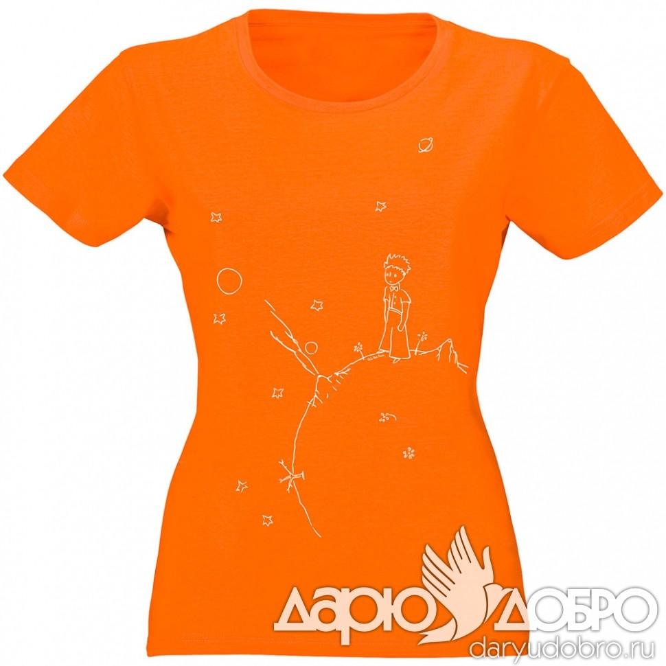 Оранжевая женская футболка Маленький Принц на планете