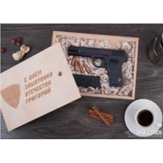 Именной шоколадный пистолет «23 февраля»