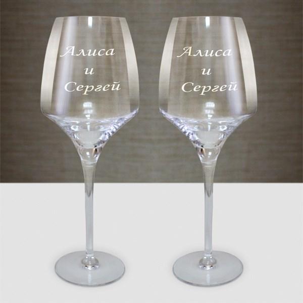 Пара бокалов для вина Кьянти