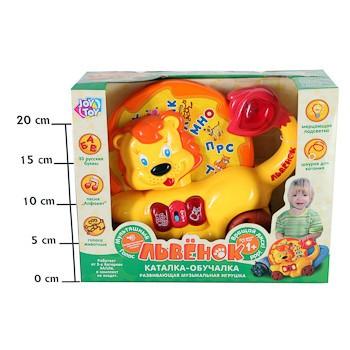 Каталка-обучалка Львёнок (Joy Toy)
