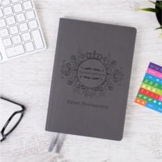 Ежедневник Portobello с гравировкой «Лучший учитель»