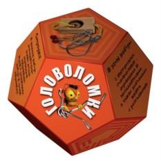 Оранжевый набор головоломок «Додекаэдр»