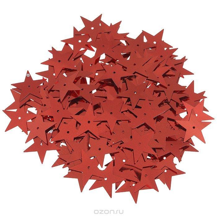 Пайетки Астра (звездочки), темно-красный (3)
