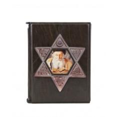 Подарочная книга Еврейская цивилизация