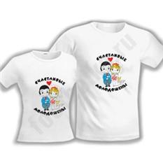Парные футболки Счастливые молодожены