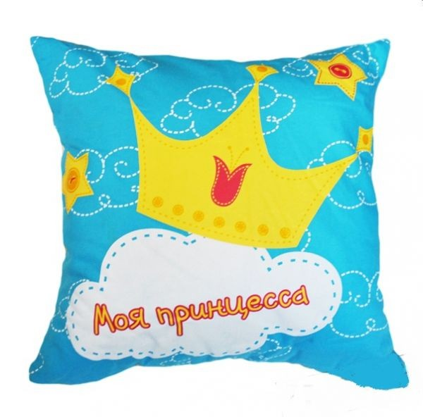 Необычная подушка Принцесса