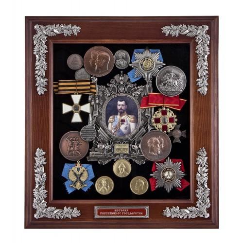 Средняя ключница Николай II