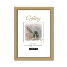 Большая бежевая фоторамка Gallery 29,7х42 (A3)