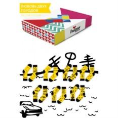 Желтые дизайнерские носки Любовь двух столиц
