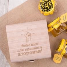 Подарочный набор мёда Для крепкого здоровья