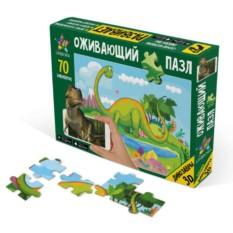 Оживающий пазл «Брахиозавр» из 70 элементов