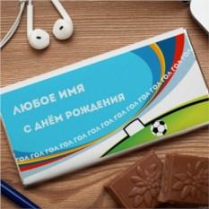 Шоколадная открытка Футбол