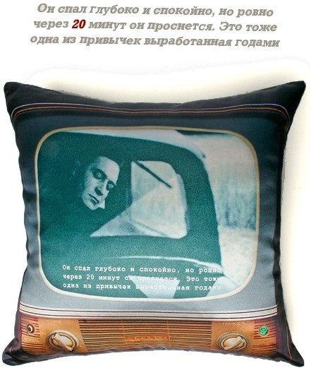 Подушка 20 минут на сон