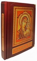 Книги о религии Христианство:Православные иконы