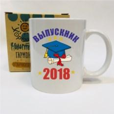 Кружка в коробке Выпускник 2018