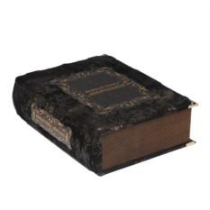 Подарочная книга Большая книга афоризмов