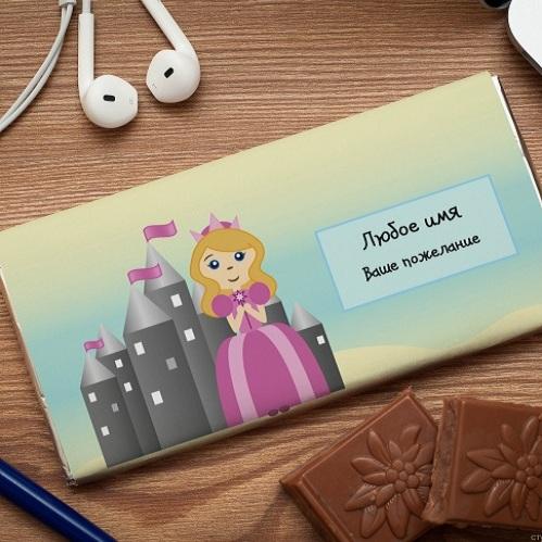 Шоколадная открытка Принцесса