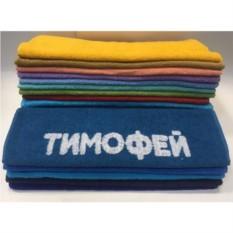 Полотенце с вышивкой Тимофей