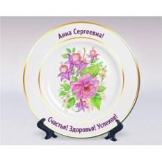 Сувенирная тарелка «Пионы»