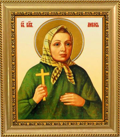 Икона на холсте Любовь Рязанская Святая блаженная