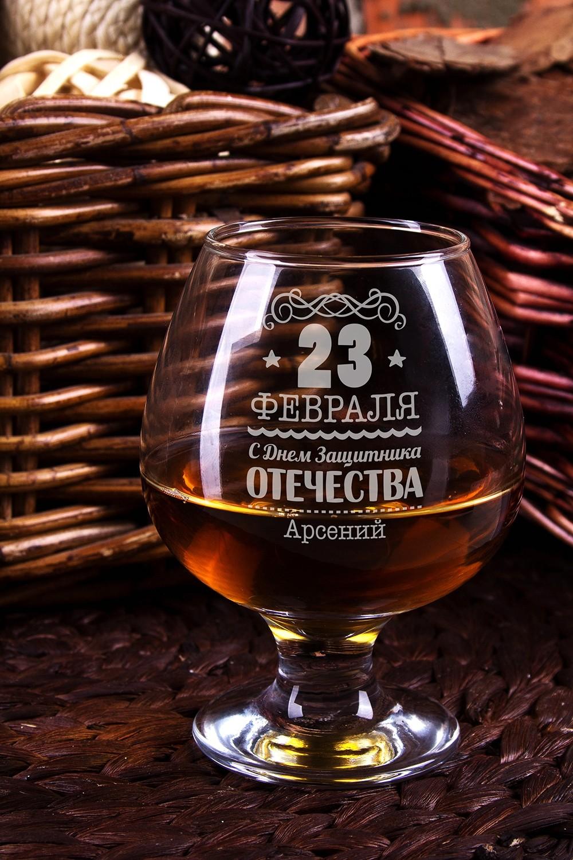 Поздравление к подарку бокал для виски