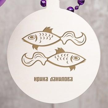 Деревянная ёлочная игрушка Рыбы