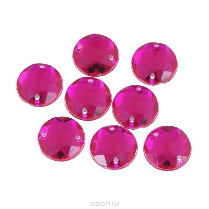 Пришивные стразы Астра, акриловые, круглые, рубиновые, диаметр 15 мм, 8 шт