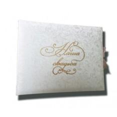 Фотоальбом на 31.5х24.3 30 листов и 8 иллюстраций Свадьба