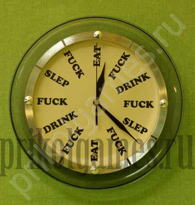Часы со смешным циферблатом EAT DRINK FUCK