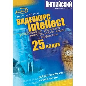 Английский «Бизнес-курс» (на 5 DVD)