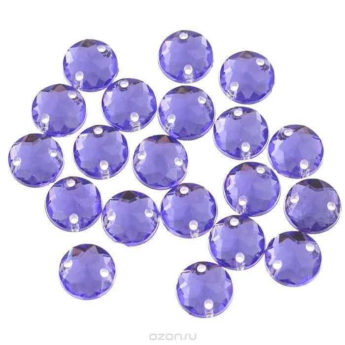 Пришивные стразы Астра, акриловые, круглые, фиолетовые, диаметр 8 мм, 20 шт