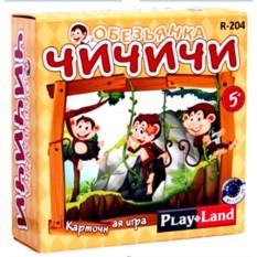 Карточная игра для детей «Обезьянка Чичичи»