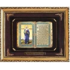 Подарочное панно Св. Анастасия Узорешительница