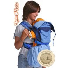 Сине-голубой рюкзак-кенгуру BabyActive Lux