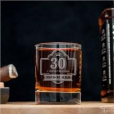 Именной стакан для виски Регалия