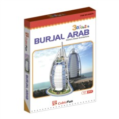 3D пазлы Cubic Fun Отель Бурж эль Араб (ОАЭ) (мини серия)