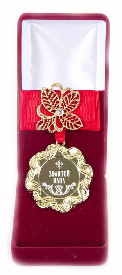 Медаль с цветком Золотой папа