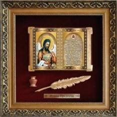 Православное панно Иоанн Предтеча