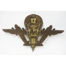 Оригинальные настенные часы ВДВ