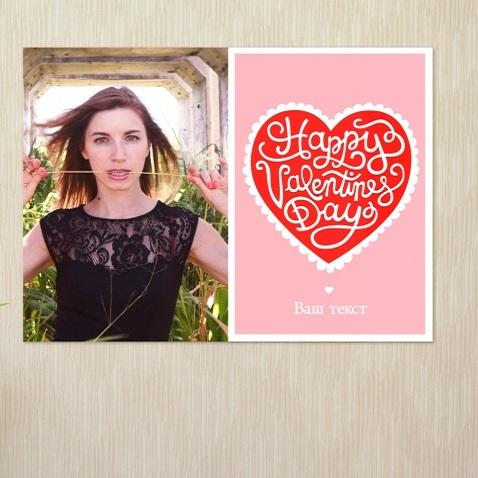 Постер на стену Настенная открытка