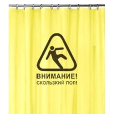 Штора для ванной Скользкий пол