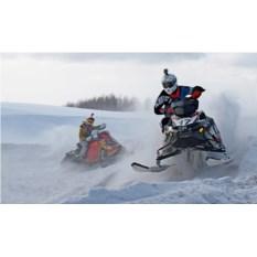 Катание на 2-местном снегоходе для двоих (30 минут)